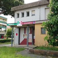 14 maggio 2020. Misano Adriatico. La sede del PD misanese oggi