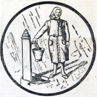"""Berra, lista """"Donna alla fontana"""" (PCI) per le elezioni del 1952 per il comune"""