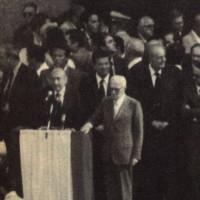 Zangheri e Pertini ai funerali delle vittime della strage del 2 agosto 1980, suppl. n. 6 giugno 1981