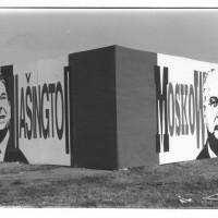 Pannelli di una festa provinciale degli anni '80  [ISMO, AFPCMO]