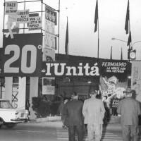 L'ingresso della festa, 1965 [ISMO, AFPCMO]