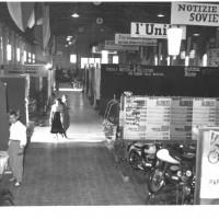 Padiglione della festa del 1955 [ISMO, AFPCMO]
