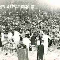 """Festa nazionale de """"L'Unità"""" dedicata ai bambini """"Evviva"""", 1986"""