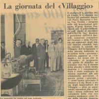Il sindaco di Modena Alfeo Corassori in visita al villaggio artigiano con una delegazione istituzionale, 1961  [L'Unità, giugno 1961]