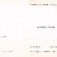 """Centro Gramsci, Ferrara, invito al dibattito: """"Problemi d'oggi"""", tenutosi a Ferrara il 5 luglio 1963"""