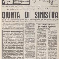 Orio Teodorani, Comunisti a Cesena. Storie, personaggi ed eventi del Partito Comunista cesenate 1920-1975, p. 401- articolo relativo alla costituzione della Giunta di sinistra nel Comune di Cesena, luglio 1970