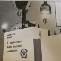 Archivio fotografico Pci-Federazione provinciale Forlì_II Conferenza ragazze comuniste 29-29 gennaio 1978