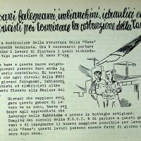 Appello a collaborare con competenze e manodopera alla costruzione dell'edificio, 1955 [ISMO, AFPCMO]