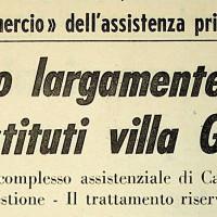 Il business dell'assistenza, L'unità 13 febbraio 1968