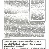 Volantino, 3 dicembre 1968 (da Processo all'Eridania, Documentario a cura di Renato Siiti, Editori Riuniti, 1970)
