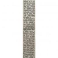 """Articolo de """"L'Unità"""", 23 dicembre 1971"""