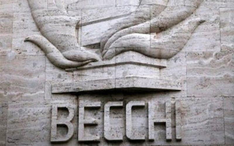 Fabbrica Becchi-Zanussi, Forlì